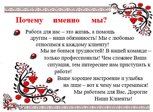 паспорт Украины купить