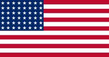 США визу