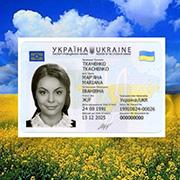 Прийняття до громадянства України в Києві