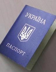 Втрата громадянства України